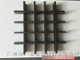 广西柳州铝格栅-柳州铝格栅生产厂家【价格  图片】