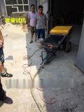 新型变频调速全自动砂浆喷涂机全新亮相北京