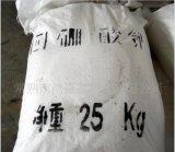 江苏常熟 供应四硼酸钾 切削液原料