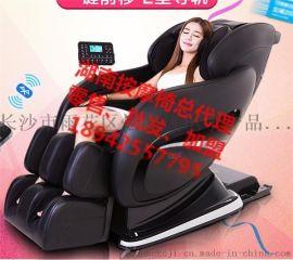 长沙iRest艾力斯特家用按摩椅,按摩椅维修