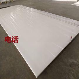 HDPE高分子聚乙烯塑料耐磨板 耐磨聚乙烯板