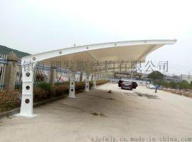 pvdf膜布膜结构停车棚汽车停车棚汽车棚遮阳棚自行车棚钢结构车棚