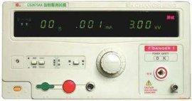 耐压测试仪 CS2670A