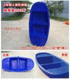 塑料渔船 钓鱼船 湖北鄂州面向全国销售