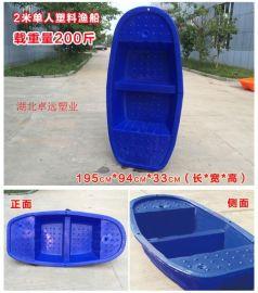 塑料漁船 釣魚船 湖北鄂州面向全國銷售