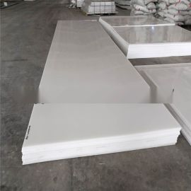 UPMW-PE超高分子耐磨板 高分子耐磨塑料垫板