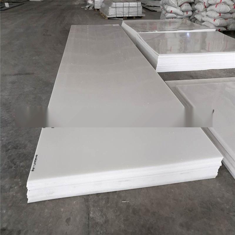 UPMW-PE超高分子耐磨板 高分子耐磨塑料墊板