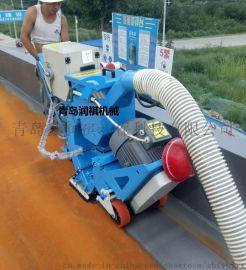 青岛移动钢板抛丸机,移动路面抛丸机,移动铁板抛丸机
