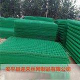 护栏网,浸塑护栏网,高速护栏