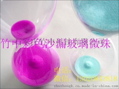 燒結染色玻璃微珠|美縫劑、填縫劑、勾縫劑、塗料、馬賽克用添加彩色玻璃微珠多少錢一噸