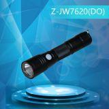 13912335090微型防爆手电筒