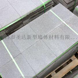 南昌生态透水砖300*300*55