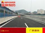西安绿化环保公路声屏障制造厂家欢迎来厂咨询