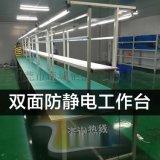 平板线生产线长条台流水线飞机位流水线独立台流水线手动及自动插件线总装线烘干线