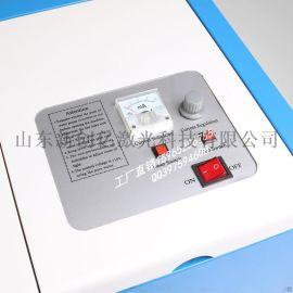 山东新创亿xc-3020激光刻章机工艺品雕刻一体机