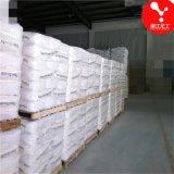 氯化法制得钛白粉R996通用型上海缘江牌