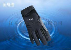 NRS -水域救援手套/潜水者防水手套