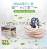 鑫励电动送风长管呼吸器呼吸器