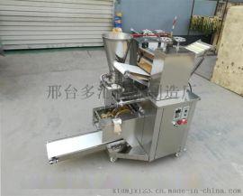 滨州家用小型饺子机一台多少钱厂家售后