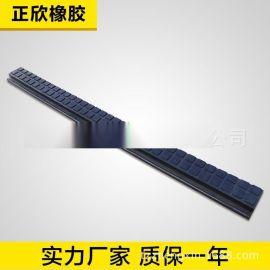 橡胶铁路道口板 铁路橡胶道口板  平口道 厂家直销铁路橡胶道口板