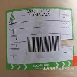 巴西IRANI纸袋纸牛皮纸 上海进口纸袋纸伸性牛皮纸经销商厂家