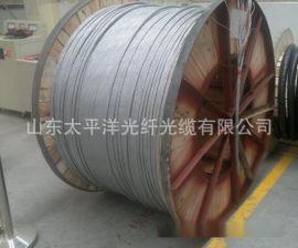供应太平洋品牌 opgw-24b1-120 国标 厂家直销 单模光缆