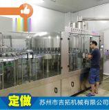 廠家直銷 全自動PET瓶啤酒灌裝機 三合一體機礦泉水生產線灌裝機