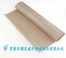 供应四氟乙烯布、特氟龙布、四氟漆布、绝缘布、耐腐蚀