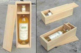 单双支木盒 (LHGY018)