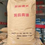 耐磨性 粉末丁腈橡胶 PVC改性专用粉末橡胶