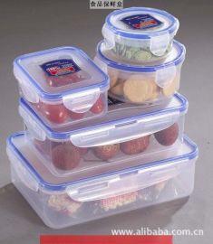 微波炉圆形饭盒 糖果盒  透明塑料盘 塑料罐