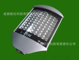 汶川太阳能路灯,LED路灯