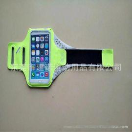 亚马逊爆款手机护套 跑步手机运动臂带 沙滩手机防水袋 批发定制