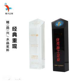 特色造型水晶獎杯 企業商務活動頒獎水晶獎杯定制