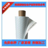 3M5604A-WP白色泡棉雙面膠 VHB雙面泡棉防水膠帶厚度0.4mm