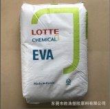 鞋底料发泡级EVA韩国乐天化学VS430 电线基础树脂 颗粒泡沫特EVA