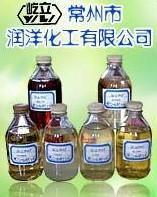 氨基三甲叉膦酸