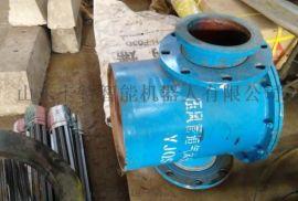 压风管道用YJQS-汽水分离器
