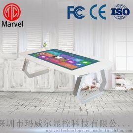 43寸定制款淳纯平面电容触摸桌/多功能互动触摸茶几/触摸桌可定制