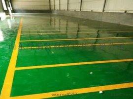 淄博临淄环氧树脂地坪漆符合环保要求价格低
