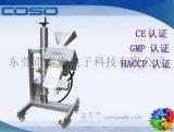 PEC2005G2经济制药型金属探测器,药丸金属探测器,药片金属分离器,胶囊金属探测器,高精度金属分离器