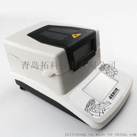 颗粒水分测定仪/塑胶水分测试仪MS105