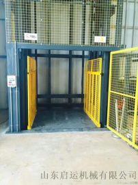 保山市西安市简易货梯QYGD启运货物提升机液压电梯