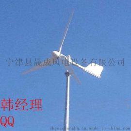 内蒙晟成5千瓦草原专用水平轴风力发电机组