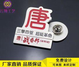 镀银烤漆司徽制作 纪念胸章定制 南京司徽校徽订做