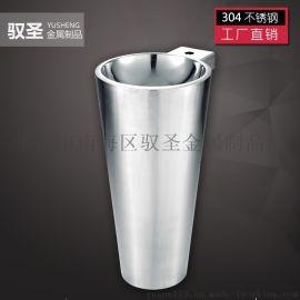 室内外通用304不锈钢一体立柱盆落地洗手盆脸盆