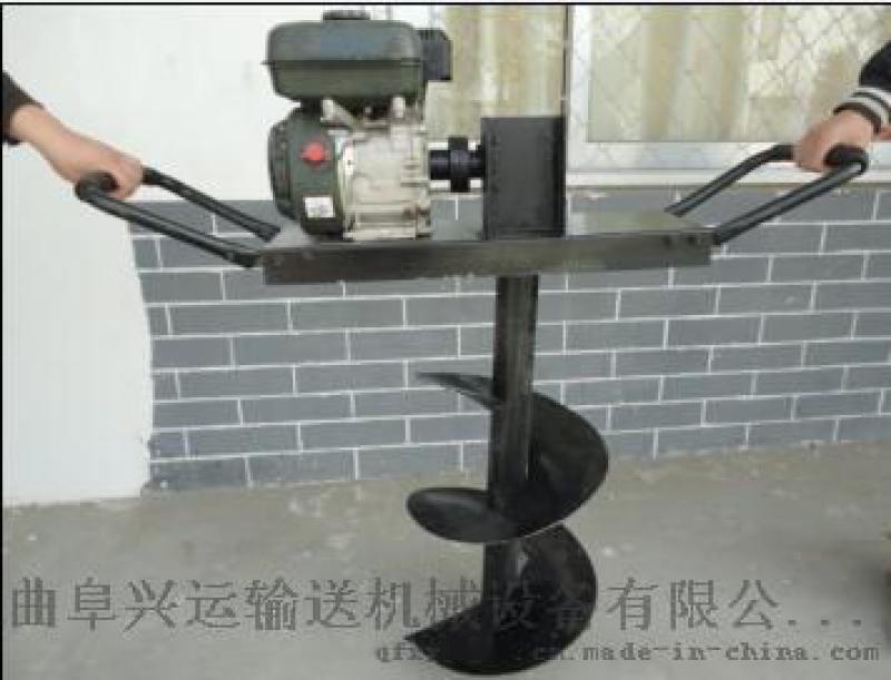大马力植树挖坑机 电线杆挖坑机