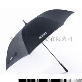 合肥 夏季太阳伞 广告伞 天堂伞 红叶伞批发定制