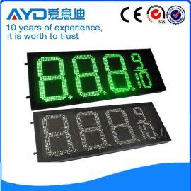 户外高亮防水 LED油价显示屏 LED价格牌 LED数字显示屏 可定制