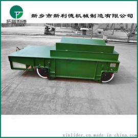 V型架台面升降运输车低压轨道式电动转运车